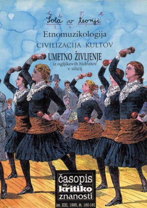Darij Zadnikar,et al.: Šola v teoriji