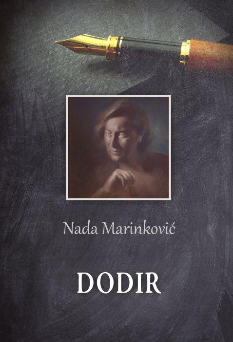 Nada Marinković: Dodir