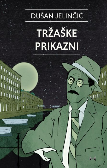 Dušan Jelinčič: Tržaške prikazni