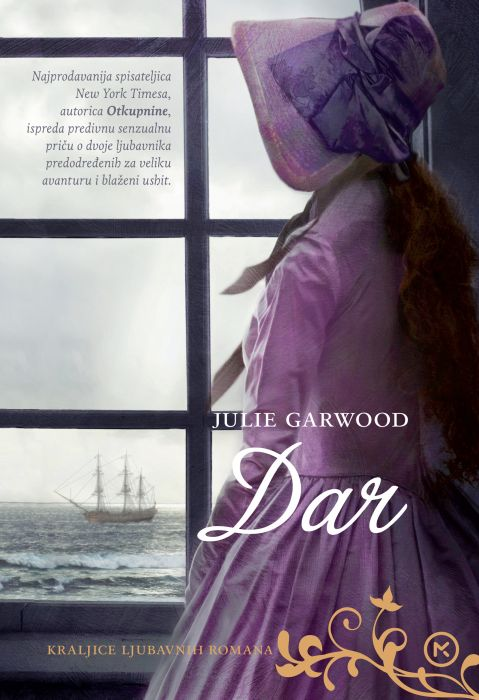 Julie Garwood: Dar