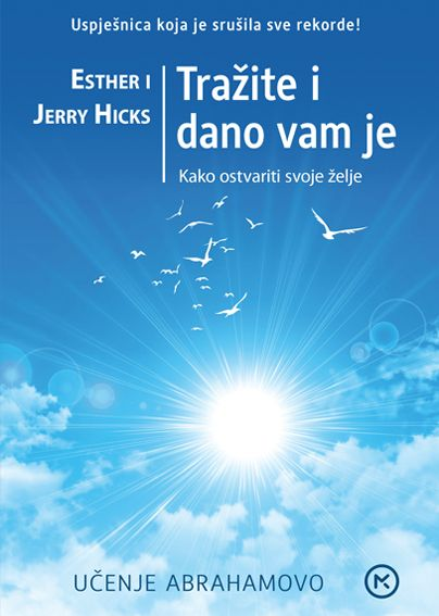 Esther Hicks, Jerry Hicks: Tražite i dano vam je