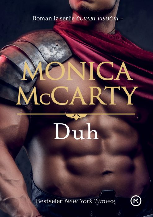 Monica McCartny: Duh