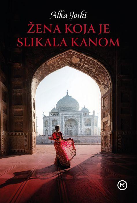 Alka Joshi: Žena koja je slikala kanom