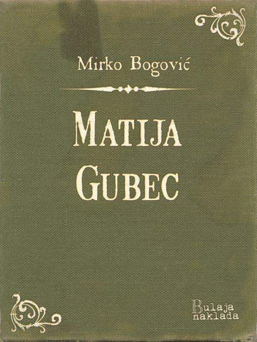 Mirko Bogović: Matija Gubec