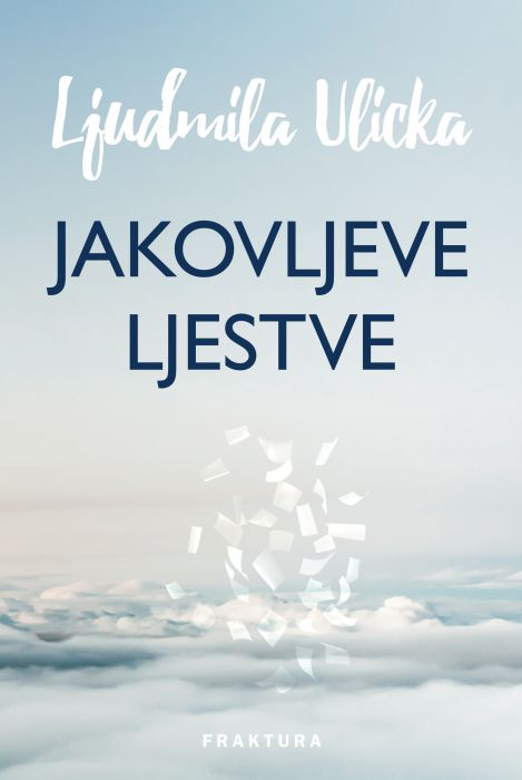 Ljudmila Ulicka: Jakovljeve ljestve