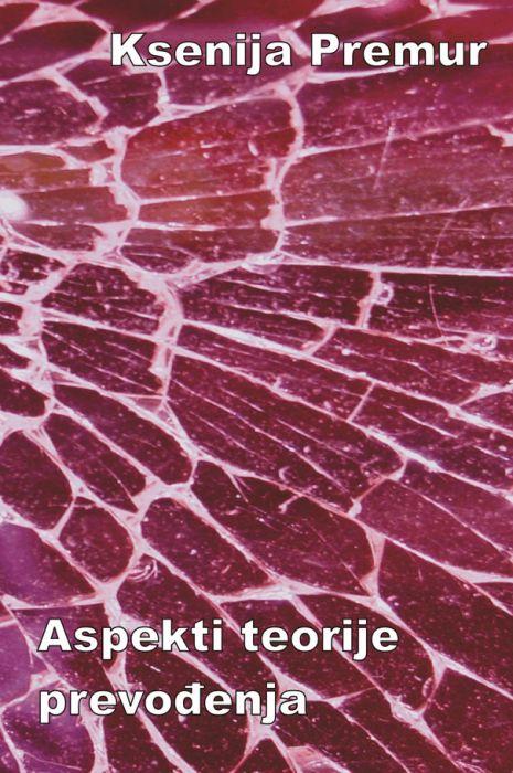 Ksenija Premur: Aspekti teorije prevođenja