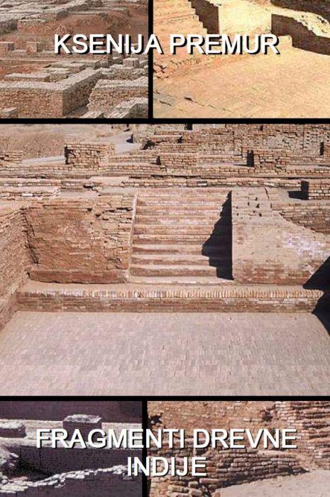 Ksenija Premur: Fragmenti drevne Indije
