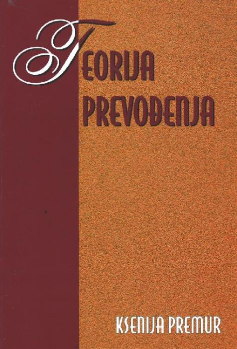 Ksenija Premur: Teorija prevođenja