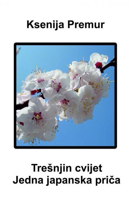 Ksenija Premur: Trešnjin cvijet