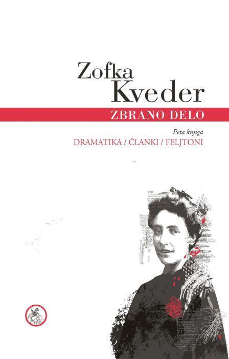 Zofka Kveder: Zbrano delo, 5. knjiga