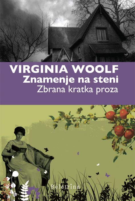 Virginia Woolf: Znamenje na steni