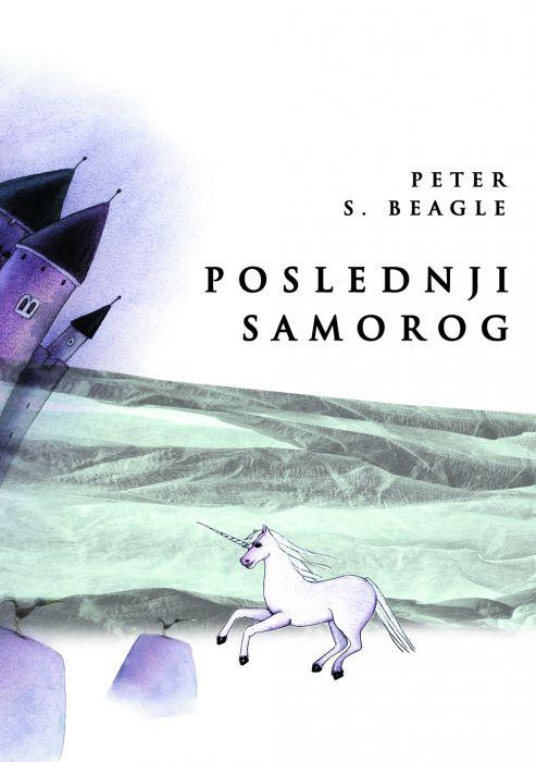 Peter S. Beagle: Poslednji samorog
