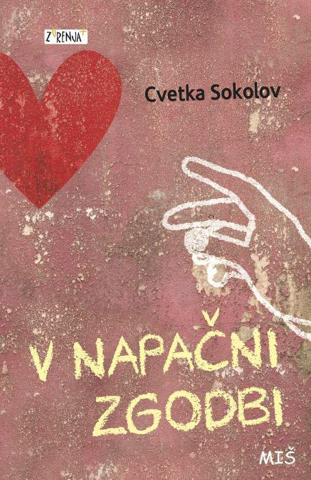 Cvetka Sokolov: V napačni zgodbi