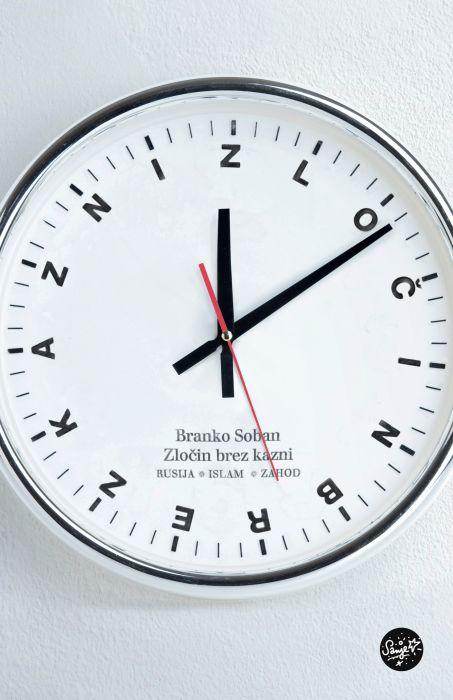 Branko Soban: Zločin brez kazni (1. knjiga)