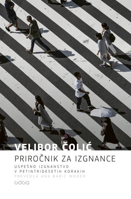 Velibor Ćolić: Priročnik za izgnance