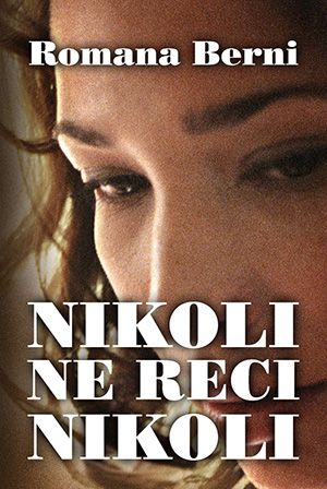 Romana Berni: Nikoli ne reci nikoli