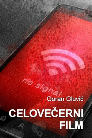 Goran Gluvić: Celovečerni film
