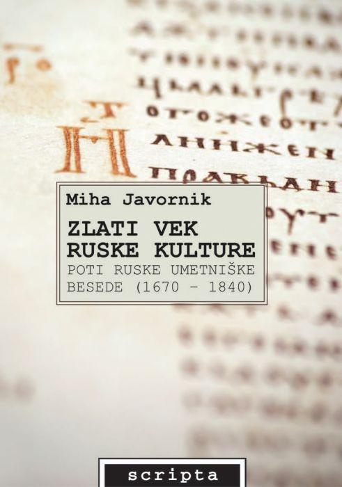 Miha Javornik: Zlati vek ruske kulture