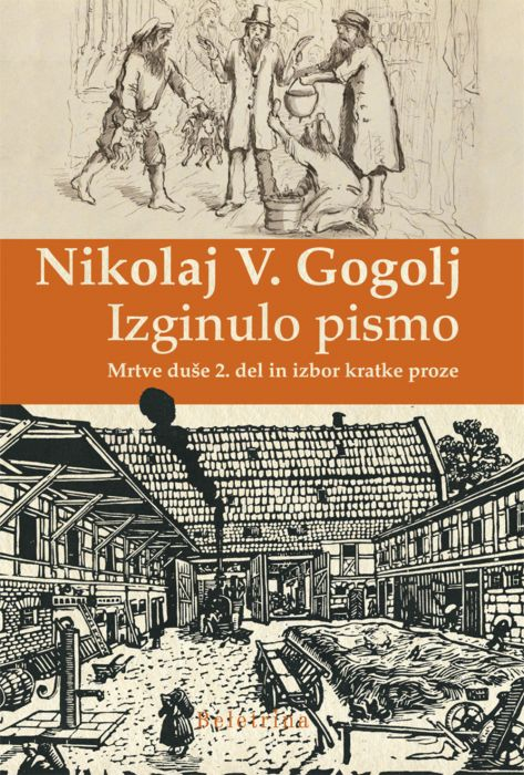 Nikolaj Vasiljevič Gogolj: Izginulo pismo