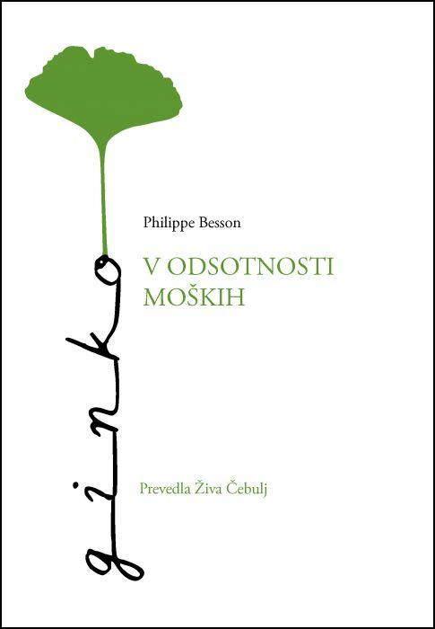 Philippe Besson: V odsotnosti moških