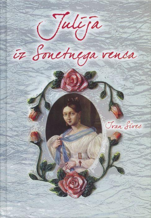 Ivan Sivec: Julija iz Sonetnega venca
