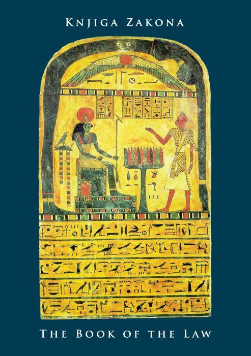 Aiwas, Aleister Crowley: Knjiga Zakona / The Book of the Law