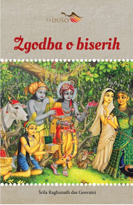 Raghunatha dasa gosvami: Zgodba o biserih