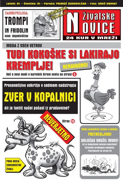 Primož Suhodolčan: Živalske novice 1 - 24 kur v mreži
